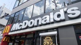 Sinal do restaurante do ` s de McDonald fotos de stock royalty free