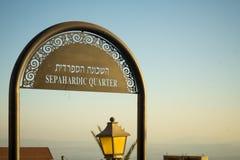 Sinal do Sepahardic ( Jews&#x29 espanhol; quarto em Safed ( Tzfat) foto de stock