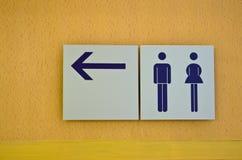Sinal do toalete imagem de stock
