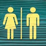 Sinal do toalete Fotografia de Stock Royalty Free