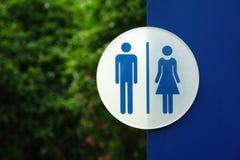 Sinal do toalete Fotografia de Stock
