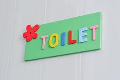 Sinal do toalete Foto de Stock