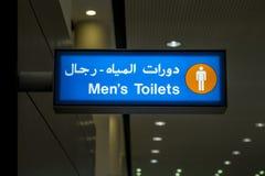 Sinal do toalete dos homens foto de stock