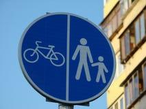Sinal do trajeto do ciclismo Imagem de Stock Royalty Free