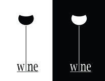 Sinal do vinho ilustração stock