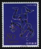 Sinal do zodíaco da constelação Fotografia de Stock