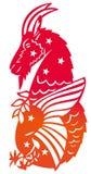 Sinal do zodíaco do Aries Ilustração Stock