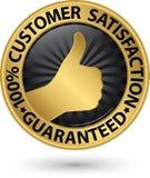 sinal dourado garantido satisfação do cliente de 100 por cento com ri Imagem de Stock