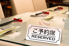 Sinal em tabela Reserved. Imagem de Stock
