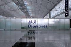 Sinal em um aeroporto, tiro da partida em Ásia, Hong Kong Imagens de Stock