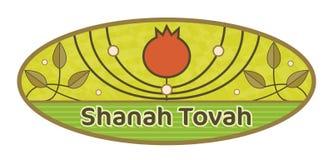 Sinal judaico do ano novo Imagens de Stock Royalty Free