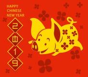 Sinal leitão do zodíaco no cartão de cumprimentos chinês do ano novo ilustração stock