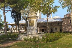 Sinal memorável de Sultan Abdulhamid II no palácio de Topkapi, ISTs imagens de stock royalty free