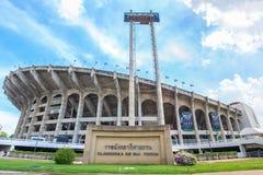 Sinal nacional do estádio de Rajamangala Tailândia, no dia do fósforo do círculo final de Kingscup fotografia de stock royalty free