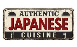 Sinal oxidado do metal do vintage japonês autêntico da culinária ilustração do vetor