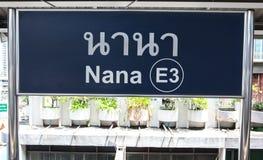 Sinal para a estação de Nana imagem de stock