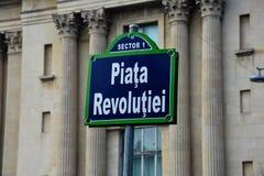 Sinal quadrado da revolução Imagem de Stock Royalty Free