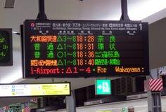 Sinal Railway da plataforma, Osaka Station, Japão Foto de Stock Royalty Free