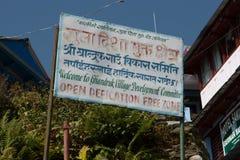 Sinal sagrado no passeio na montanha do acampamento base de Annapurna, Nepal da área fotos de stock