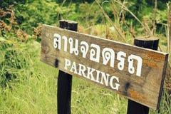 Sinal Tailândia do estacionamento Foto de Stock