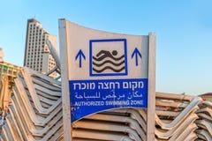 Sinal Tel Aviv da praia Fotografia de Stock Royalty Free