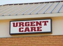 Sinal urgente da clínica do cuidado imagens de stock royalty free