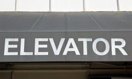 Sinal velho do elevador imagens de stock