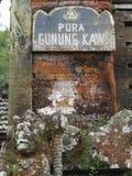 Sinal velho que indica a entrada de um templo hindu em Bali fotos de stock royalty free