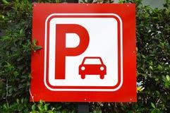 Sinal vermelho do estacionamento com folha verde Fotografia de Stock Royalty Free