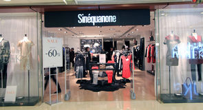 Sinequanone shop in Hong Kong Royalty Free Stock Photography