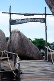 Sing board  welcome Koh Nangyuan. Wood bridge and rock  at Koh Nangyuan Thailand Stock Images