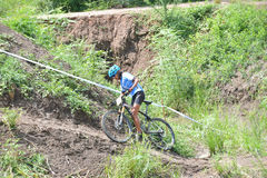 Sing Mountain Bike Thailand Open Race 2 Stock Photos