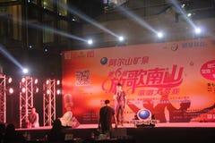 The Sing Nanshan singing contest in SHENZHEN SHEKOU Royalty Free Stock Photo