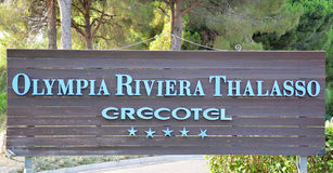 Sing of resort hotel Olympia Riviera Thalasso Grecotel Stock Image