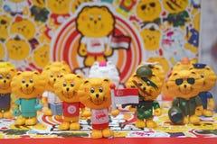 Singa Lion Toy Figures Immagine Stock Libera da Diritti