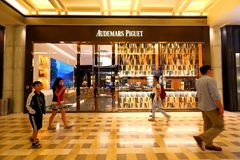 Singapore: Audemars Piguet Stock Photography