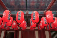 Red chinese lanterns decorate around The Buddha Tooth Relic temp Royalty Free Stock Image