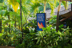 Singapore - AUGUST 3, 2014: Entrance to Jurong. Bird Park on August 3 in Singapore, Singapore. Jurong Bird Park is a popular tourist attraction in Singapore Stock Photography