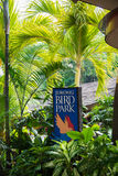 Singapore - AUGUST 3, 2014: Entrance to Jurong. Bird Park on August 3 in Singapore, Singapore. Jurong Bird Park is a popular tourist attraction in Singapore Royalty Free Stock Photography
