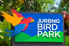 Singapore - AUGUST 3, 2014: Entrance to Jurong. Bird Park on August 3 in Singapore, Singapore. Jurong Bird Park is a popular tourist attraction in Singapore Royalty Free Stock Image