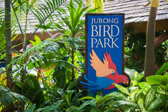 Singapore - AUGUST 3, 2014: Entrance to Jurong. Bird Park on August 3 in Singapore, Singapore. Jurong Bird Park is a popular tourist attraction in Singapore Royalty Free Stock Images