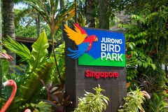 Singapore - AUGUST 3, 2014: Entrance to Jurong. Bird Park on August 3 in Singapore, Singapore. Jurong Bird Park is a popular tourist attraction in Singapore Stock Photo
