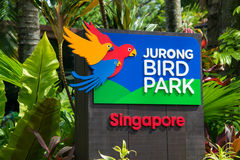 Singapore - AUGUST 3, 2014: Entrance to Jurong. Bird Park on August 3 in Singapore, Singapore. Jurong Bird Park is a popular tourist attraction in Singapore Stock Images