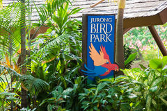Singapore - AUGUST 3, 2014: Entrance to Jurong. Bird Park on August 3 in Singapore, Singapore. Jurong Bird Park is a popular tourist attraction in Singapore Stock Image