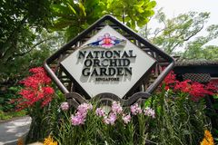 Singapore - AUGUST 2, 2014: Entrance to National Royalty Free Stock Photos