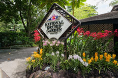 Singapore - AUGUST 2, 2014: Entrance to National Stock Photo