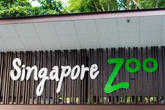 Singapore - AUGUST 3, 2014: Entrance to Singapore Stock Images