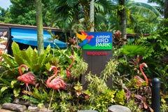 Singapore - AUGUSTI 3, 2014: Ingång till Jurong Arkivfoto