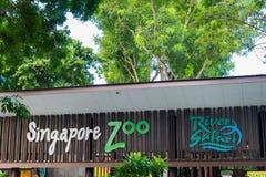 Singapore - AUGUSTI 3, 2014: Ingång till Singapore Royaltyfri Bild