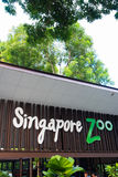 Singapore - AUGUSTI 3, 2014: Ingång till Singapore Arkivfoton